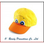 Children Duck Style Cotton Baseball Cap