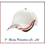 Promotional White Baseball Cap