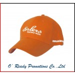 Custom Logo Promotional Baseball Cap