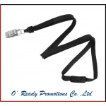 "Black Flat 3/8"" Breakaway ID Lanyard With Bulldog Clip"