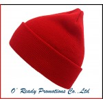 Customo Beenie Hats